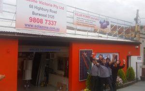 68 Highbury Road office